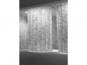 champs crépus 1995 Transparentpapier,Holz, Buntstifte a